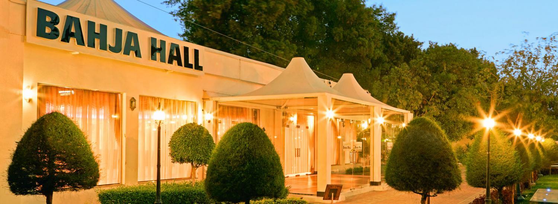 Bahja Hall | Al Nahda Hotels & Resorts