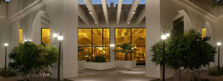 The Jungle Restaurant | Al Nahda Hotels & Resorts